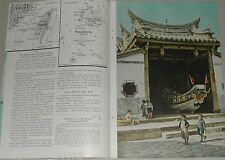 1956 magazine article about the Pescadores Islands, Formosa, TAIWAN, China