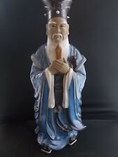 "Large CHINESE Pottery Ceramic Figure 13"" Glazed & Terracotta Crisp Features MINT"