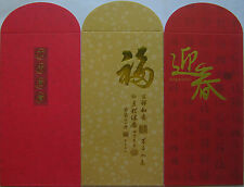 Ang Pow Packets - EUBOS set of 3 designs