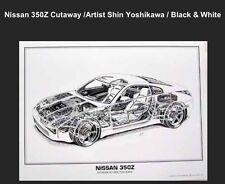 Nissan 350 Z Cutaway. Artist Shin Yoshikawa/ Car Poster!!!