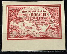 Russia Aid to Volga Famine Victim classic stamp 1921 MLH cotton paper