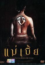 Mae Bia Theatrical Ver. / Erotic Thai Movie * NO ENGLISH SUB * / Region 3 **
