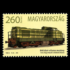 Hungary 2016 - First M40 Locomotive Entering Service in Hungary Train - MNH