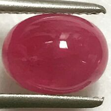 Natural 3.75 Carat Red Ruby Cabochon Oval Genuine Loose Gemstone