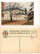 CPA Tzarskoye Selo Kitayskiy Teatr. Russia St. Petersbourg (168750)