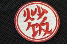 Dragonball Z GT Embroidered Anime Patch Tien Shinhan