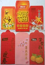 CNY Ang Pow Packets - Yeo's 6 pcs 6 design