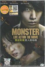 DVD Korean Movie : Monster Live Action The Movie + Free Gift + Free Shipping