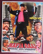 Press Book Indian Movie promotional Song booklet Pictorial Mafia Raaj (1998)
