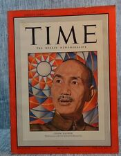 TIME Magazine Chiang Kai-Shek Cover China Vintage Christmas ads December 6 1948