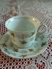 Maso shafford ware tea cup and saucer