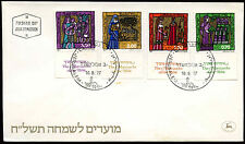 Israel 1977 Matriarchs FDC First Day Cover #C25885