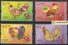 Hong Kong 2017-1 雞 Stamp China New Year of Rooster Cock Zodiac Stamp