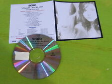 SOKO -  I Thought I Was An Alien !!! !!!!FRENCH ONLY PROMO CD!!!!