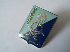 PIN'S MILITAIRE FRANCE OPERATION DAGUET