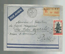 1939 Bamako MAli Airmail cover to Bon Marche Magazine paris France