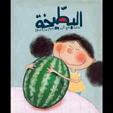 The Watermelon: Arabic Bedtime Children Colorful Book - Kids Learning Arabic