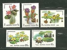 RUSSIA 5251-55 MNH WATER PLANTS AND LOTUS
