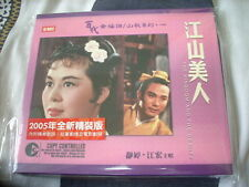 a941981 EMI CD with Box Tsin Ting 靜婷 江宏 江山美人 Lin Dai on Cover ( Lin Dai Does Not Sing Any Songs Here )