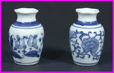 "* 2 Small White / Blue Chinese Porcelain Mini Vases 3.5"" x 2.3"" Oriental NEW b *"