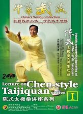 Health preserving benefits of Chen-style Tai Chi by Zhu Tiancai 2DVDs