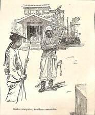 PARIS EXPOSITION UNIVERSELLE WORLD FAIR 1889 SPAHI SENEGAL TIRAILLEUR ANNAM