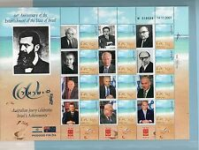 Israel 60th Anniversary of Independence Special Prime Ministers Sheetlet MNH!