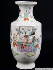 China 20. Jh. Fencai A Chinese Famille Rose Porcelain Vase - Vaso Cinese Chinois