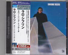 LALO SCHIFRIN - towering toccata CD japan edition