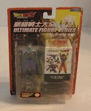 Dragon Ball Z Ultimate Figure Series Piccolo Perfect Frieza w/ Mystery Figure
