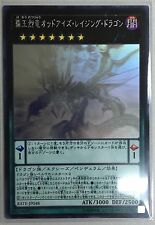 RATE-JP048 Japanese Odd-Eyes Raging Dragon Ghost Rare