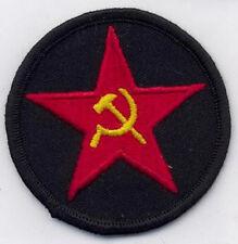 TOPPA O PATCH UNIONE SOVIETICA - STELLA ROSSA CON FALCE E MARTELLO