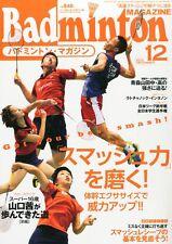 Badminton MAGAZINE 12/2013 Japanese Badminton Magazine