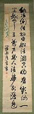 Vtg Chinese Characters Calligraphy Hanging Scroll Ink on Paper