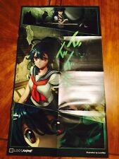 Haunted Loot Anime Crate Exclusive Fold Up Poster March 2016