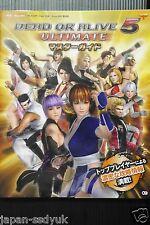 """JAPAN Dead or Alive 5 Ultimate """"Master Guide"""""""