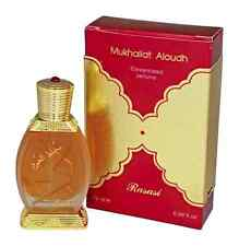 Mukhallat Al Oudh 20ml (Top Quality) perfume oil attar ittar for women by Rasasi