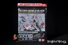 Bandai 1/144 High Grade HG Gundam Action Base 2 (black)
