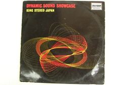 DYNAMIC SOUND SHOWCASE - KING record JAPAN - LP