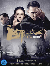 The Grandmaster / 一代宗師 (2013) - Kar Wai Wong [Blu-ray] *NEW