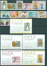 KOREA : 1967. Scott #555-63, 552a-63a Complete set & Souvenir Sheets All VF Mint