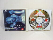 LEGION PC-Engine CD Grafx Import JAPAN Video Game pe