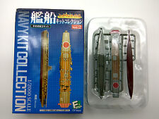 F-toys Navy Kit Collection Vol 2 Hiryuu Aircraft Carriers 1/2000 Scale model #2B