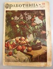 Zeitung  Nr. 22 Russland 1935 Moskau Prawda Russia Zeitschrift Journal