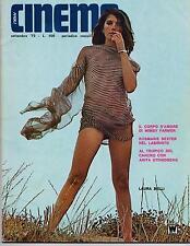 NEW CINEMA # 9 / 1972 reiko ike sandra jullien marsha jordan bambi allen