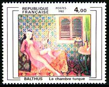 France 1982 Yvert n° 2245 neuf ** 1er choix