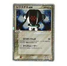 REGISTEEL EX 003/PLAY Ultra Rare Holo Foil Japanese Player's Club PROMO Card