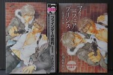"JAPAN NEW Ayano Yamane manga: Finder Series ""Finder no Mitsuyaku""Limited Edition"