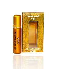 Al Haramain Gold Oriental Cardamom Black Ambery Halal Perfume Oil/Attar 10ml