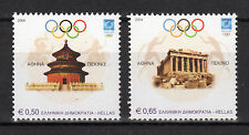 "GREECE 2004 20th ISSUE ""ATHENS 2004"" ATHENS-BEIJING MNH"